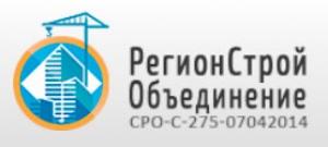 СРО РегионСтройОбъединение НП Межрегиональное Объединение в Сфере Строительства РСО