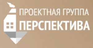 Перспектива ООО Проектная Группа