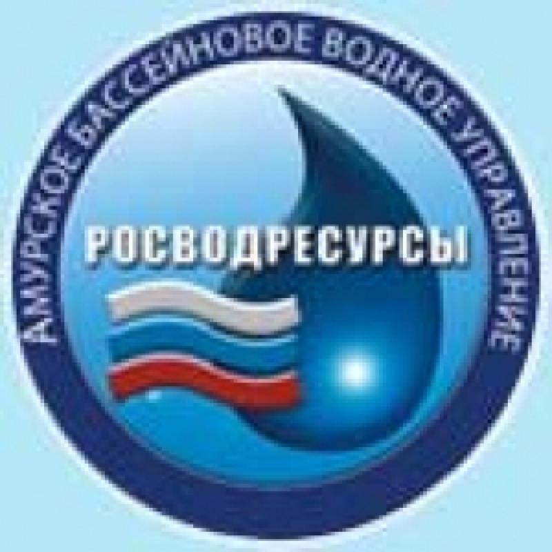 Амурское БВУ Росводресурсов