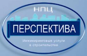Перспектива ООО Научно-Производственный Центр