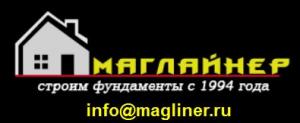 Маглайнер ООО