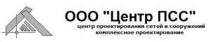 Центр ПСС ООО