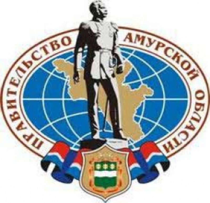 Министерство строительства и архитектуры Амурской области