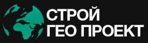 Стройгеопроект ООО