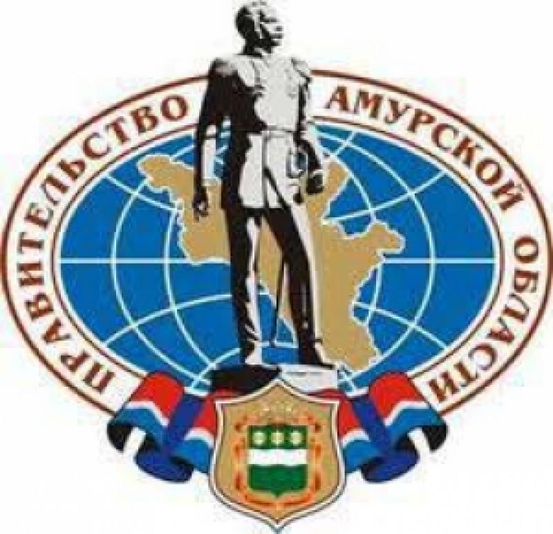 Инспекция Государственного Строительного Надзора Амурской области