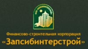 Запсибинтерстрой ООО Финансово-Строительная Корпорация
