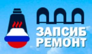 Запсибремонт ООО