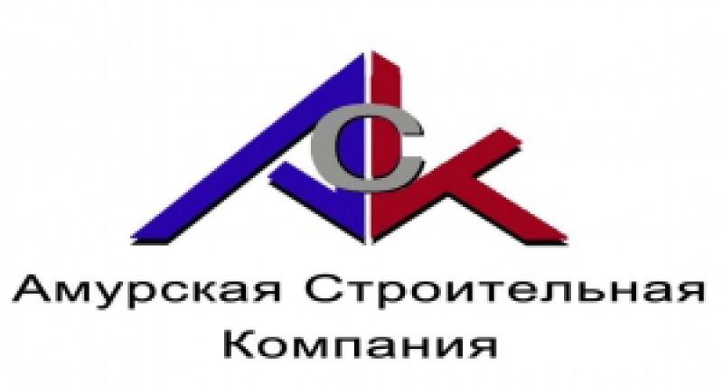 Амурская Ремонтно-Строительная Компания ООО