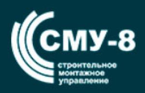 СМУ-8 ООО Группа Компаний Строительно-Монтажное Управление №8 СМУ ТрансТелеком