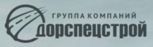Дорспецстрой ООО Группа Компаний ДСС