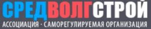 СРО СредВолгСтрой НП Ассоциация СВС