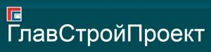 ГлавСтройПроект ООО