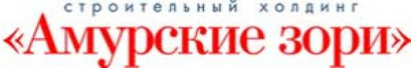 Амурские Зори ООО
