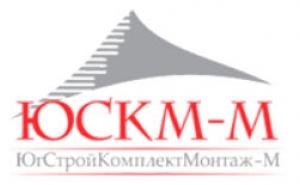 ЮгСтройКомплектМонтаж-М ООО ЮСКМ-М
