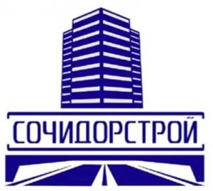 СочиДорСтрой ООО