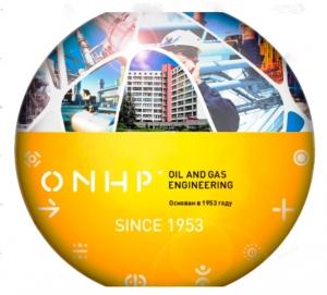 Омскнефтехимпроект ПАО Публичное Акционерное Общество ONHP