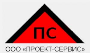Проект-Сервис ООО