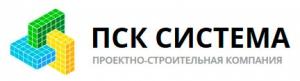 Система ООО Проектно-Строительная Компания