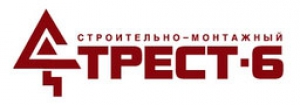 Строительно-Монтажный Трест №6 ООО СМТ №6