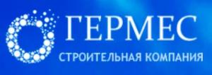 Гермес ООО Строительная Компания