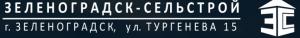 Зеленоградск-Сельстрой ООО