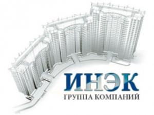 Стройинэк ООО Группа Компаний ИНЭК