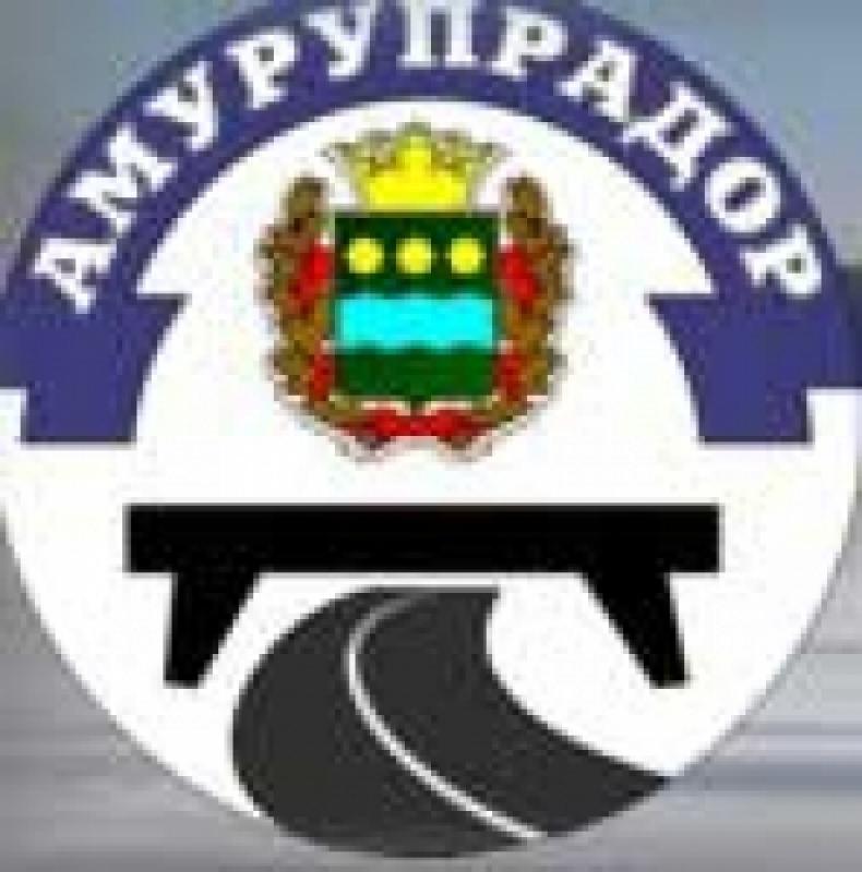 Амурупрадор ГКУ
