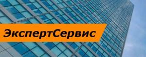 ЭкспертСервис ООО