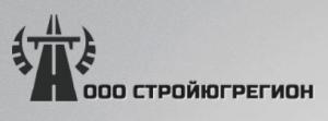 СтройЮгРегион ООО