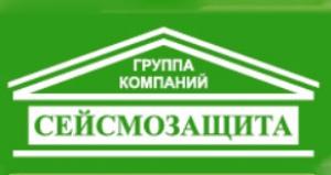 Сейсмозащита ООО Научно-Производственный Центр по Сейсмостойкому Строительству Группа Компаний