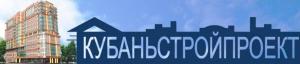 Кубаньстройпроект ЗАО