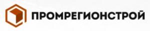 ПромРегионСтрой ООО