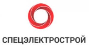 Спецэлектрострой ООО