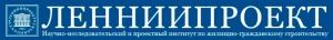 ОАО ЛенНИИпроект Научно-Исследовательский Проектный Институт по Жилищно-Гражданскому Строительству