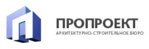 ПроПроект ООО