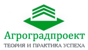 Агроградпроект ООО