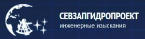 Севзапгидропроект ООО Северо-Западное Гидрографическое Предприятие