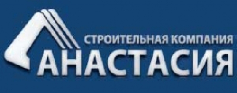 Анастасия ООО