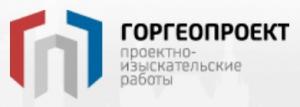 Горгеопроект ООО