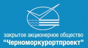 Черноморкурортпроект ЗАО