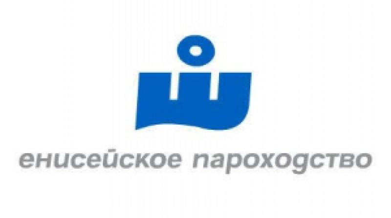 Ангарский Производственный Участок ОАО Енисейское Речное Пароходство