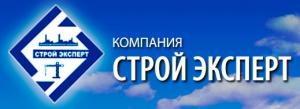 Строй Эксперт ООО