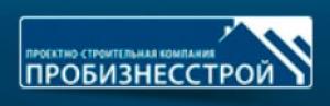 Пробизнесстрой ООО Проектно-Строительная Компания