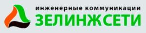 Зелинжсети ООО