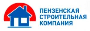 Пензенская Строительная Компания ООО ПСК