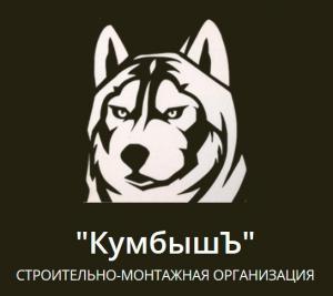 КумбышЪ ООО