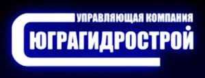 Юграгидрострой ООО Управляющая Компания