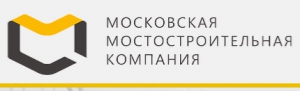 Московская Мостостроительная Компания ООО ММК