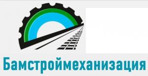 Бамстроймеханизация ООО УК БСМ Управляющая Компания