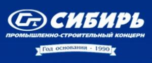 Сибирь ООО Промышленно-Строительный Концерн